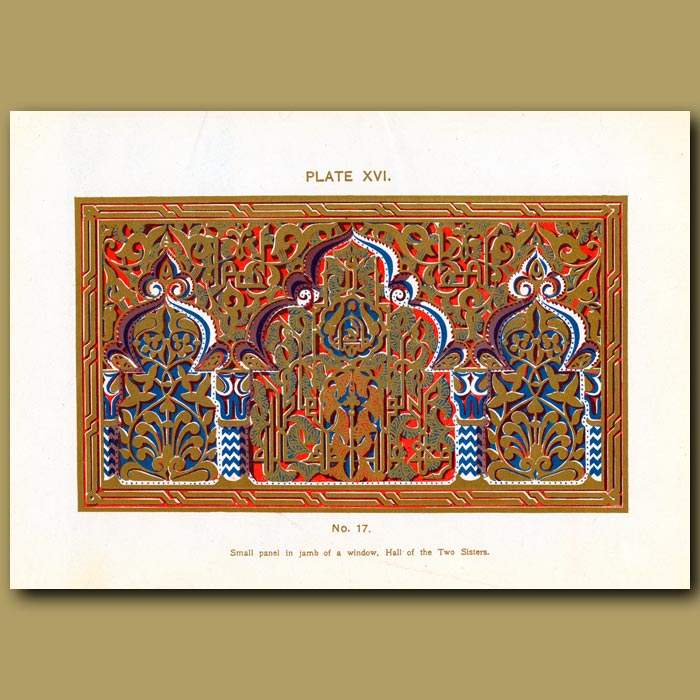 Antique print. Alhambra Palace: Small Panel In Jamb Of A Window, Hall Of The Two Sisters