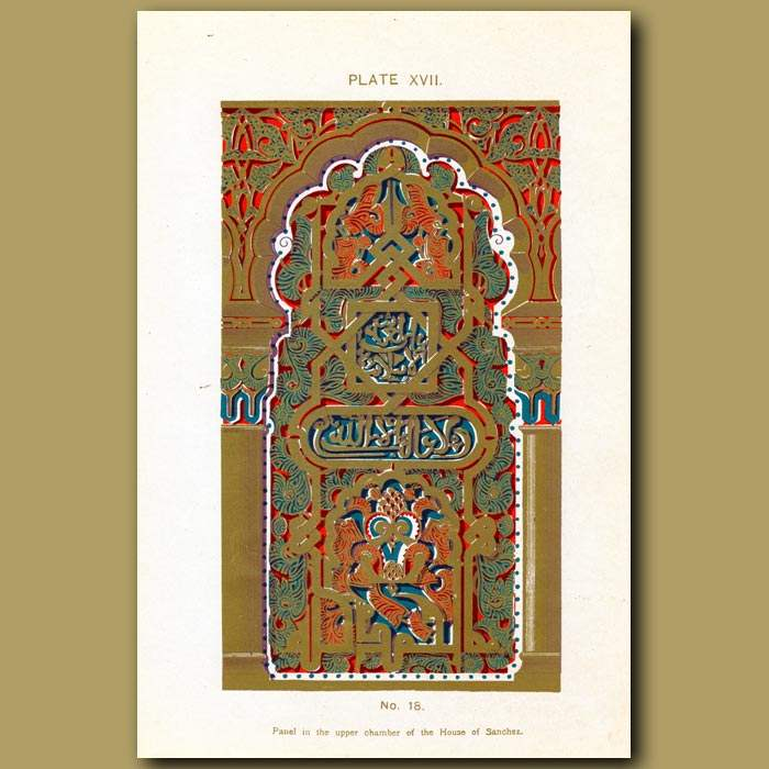 Antique print. Alhambra Palace: Panel In The Upper Chamber Of The House Of Sanchez