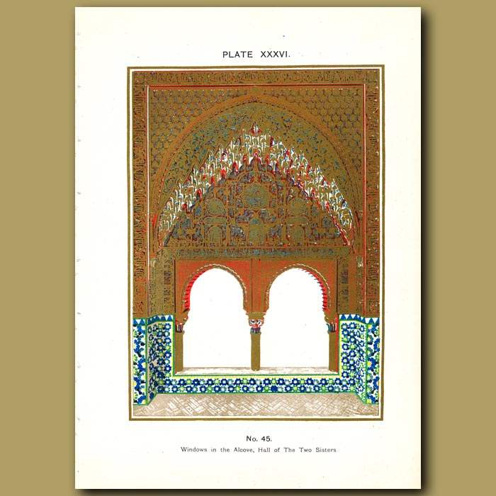 Antique print. Alhambra Palace: Windows in the alcove, Hall of The Two Sisters