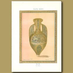 Alhambra Palace: The vase