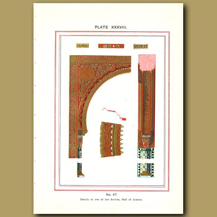 Antique print. Alhambra Palace: Details of one of the arches, Hall of Justice