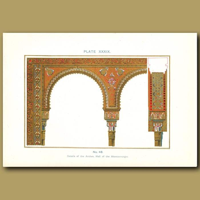 Antique print. Alhambra Palace: Details of the arches, Hall of the Abencerrages