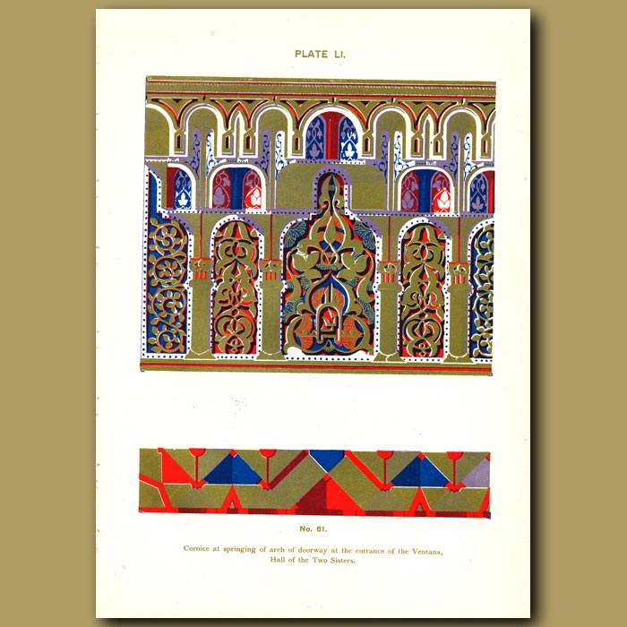 Antique print. Alhambra Palace: Cornice, Hall of the Two Sisters
