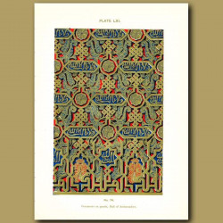 Alhambra Palace: Ornaments on panels, Hall of Ambassadors