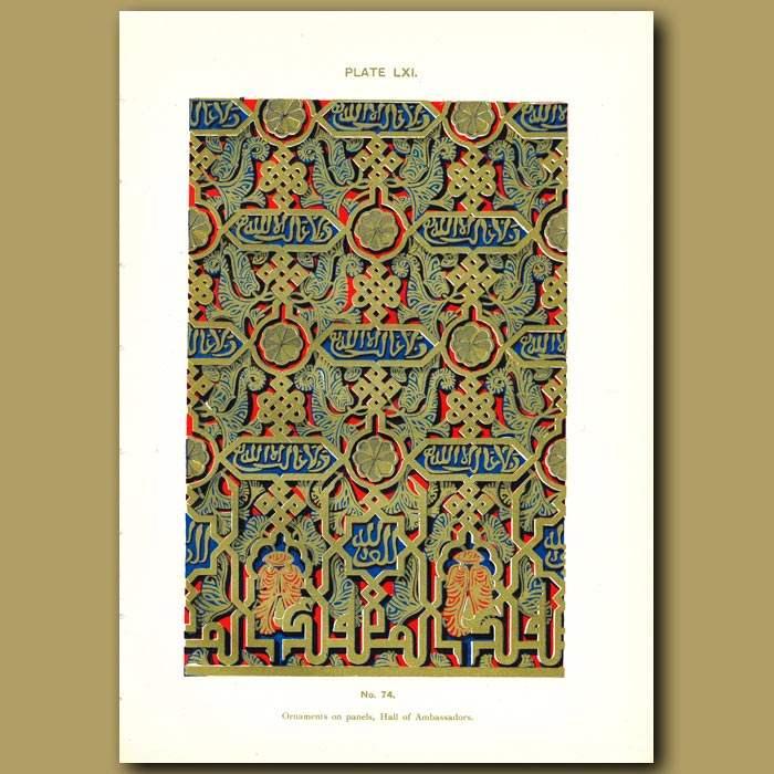 Antique print. Alhambra Palace: Ornaments on panels, Hall of Ambassadors