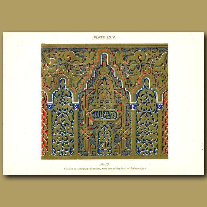 Antique print. Alhambra Palace: Cornice at springing of arches, windows of the Hall of Ambassadors