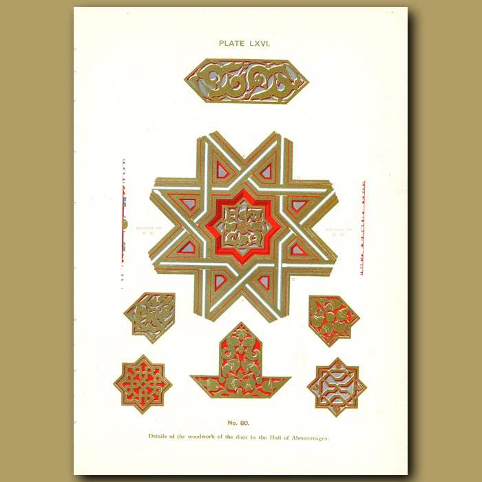 Antique print. Alhambra Palace: Details of the wood-work of the door to the Hall of Ambassadors