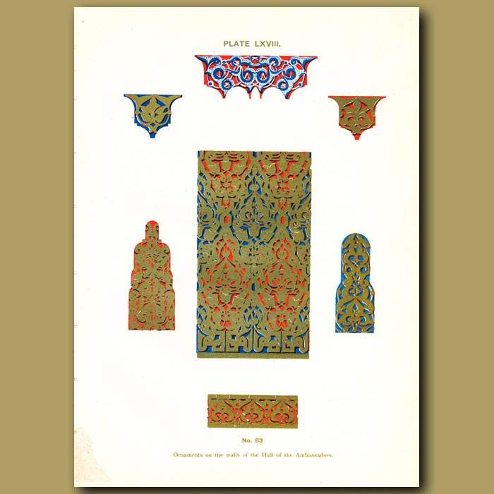 Antique print. Alhambra Palace: Ornaments on the walls of the Hall of Ambassadors