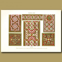 Alhambra Palace: Plaster ornaments, used as upright and horizontal bands enclosing panels on the walls