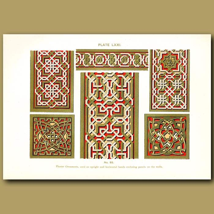 Antique print. Alhambra Palace: Plaster ornaments, used as upright and horizontal bands enclosing panels on the walls