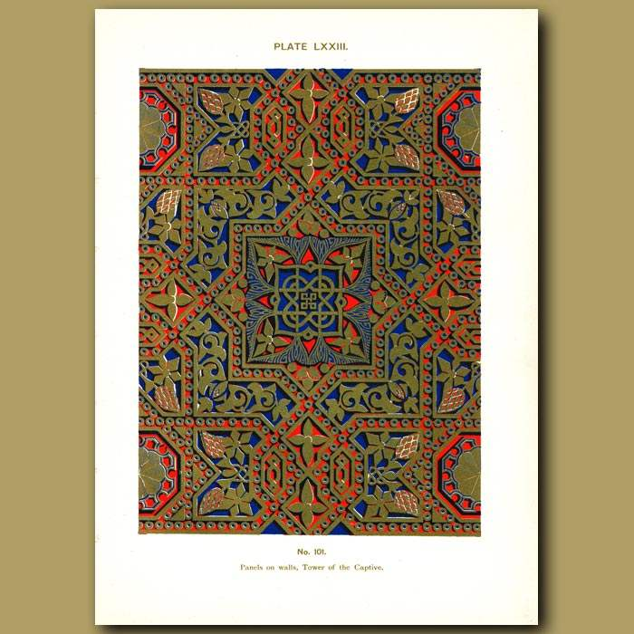 Antique print. Alhambra Palace: Panels on walls, Tower of the Captive
