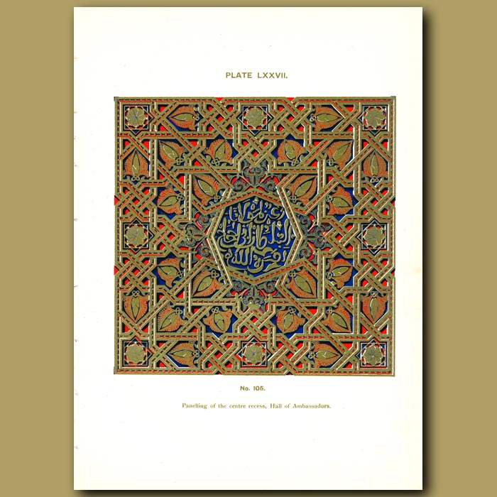 Antique print. Alhambra Palace: Panelling of the centre recess, Hall of Ambassadors
